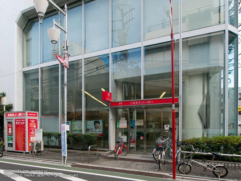 三菱東京UFJ銀行祐天寺支店の画像4