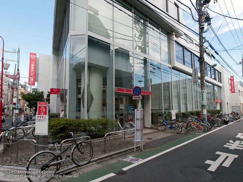 三菱東京UFJ銀行祐天寺支店の画像5
