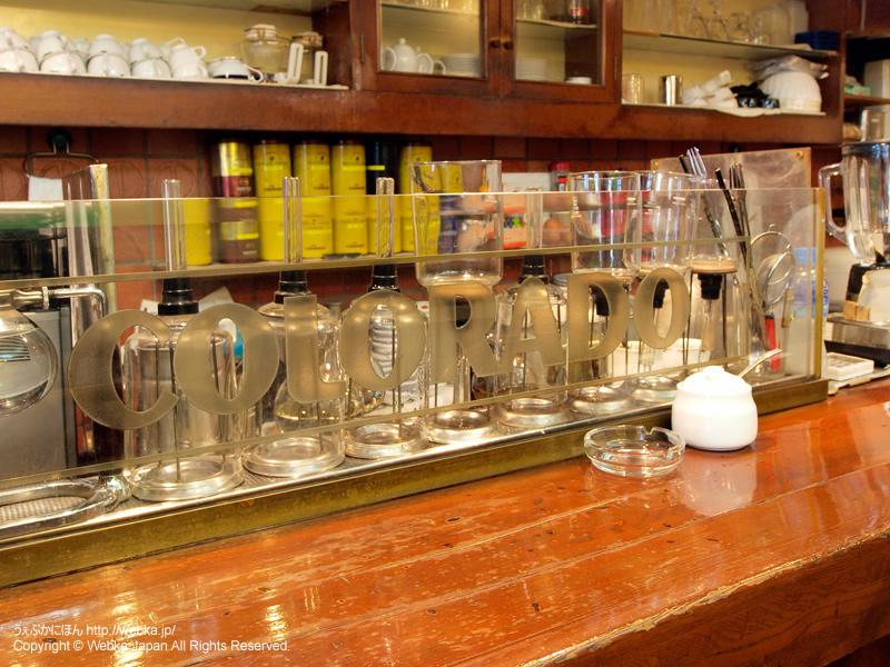 Cafe COLORADO 祐天寺店の画像2