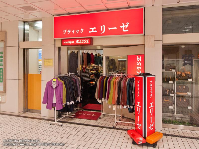 エリーゼ ラピス店の画像5
