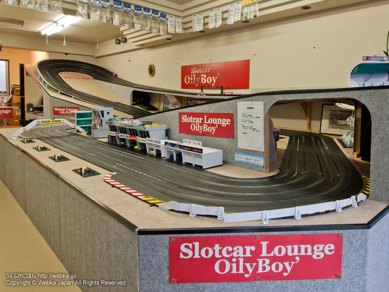 Slot Car Lounge Oily Boyの画像4