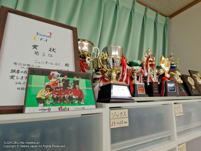 横浜ジュニオールサッカークラブの画像5
