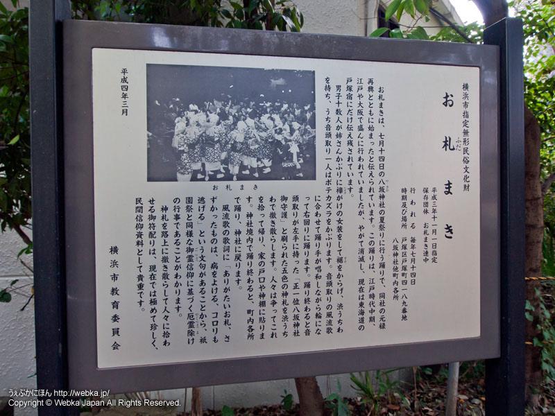 八坂神社の画像5