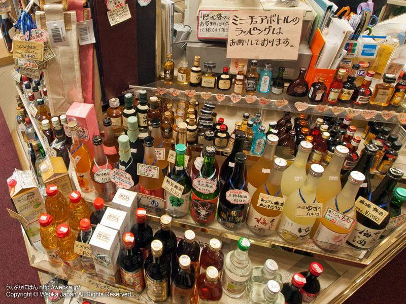 酒の専門店 こみやまの画像2