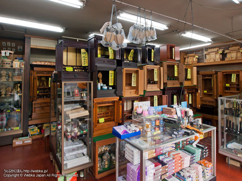 若泉神仏具店の画像4