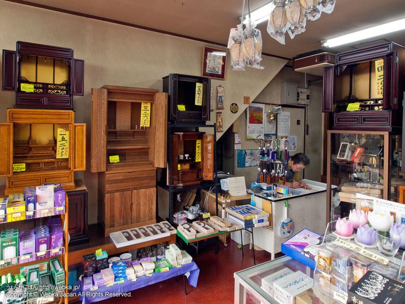 若泉神仏具店の画像5