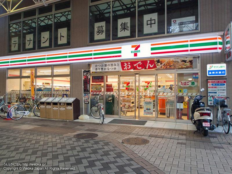 セブン-イレブン 横浜弘明寺町店の画像3