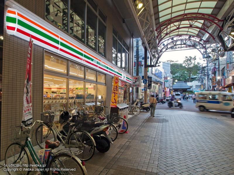 セブン-イレブン 横浜弘明寺町店の画像4