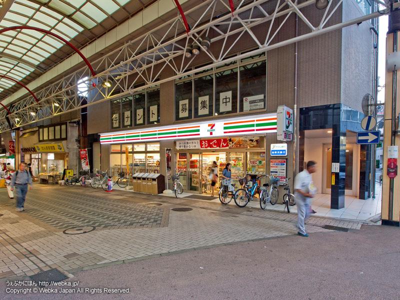 セブン-イレブン 横浜弘明寺町店の画像2
