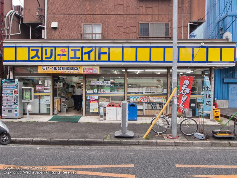 スリーエイト 弘明寺店の画像5