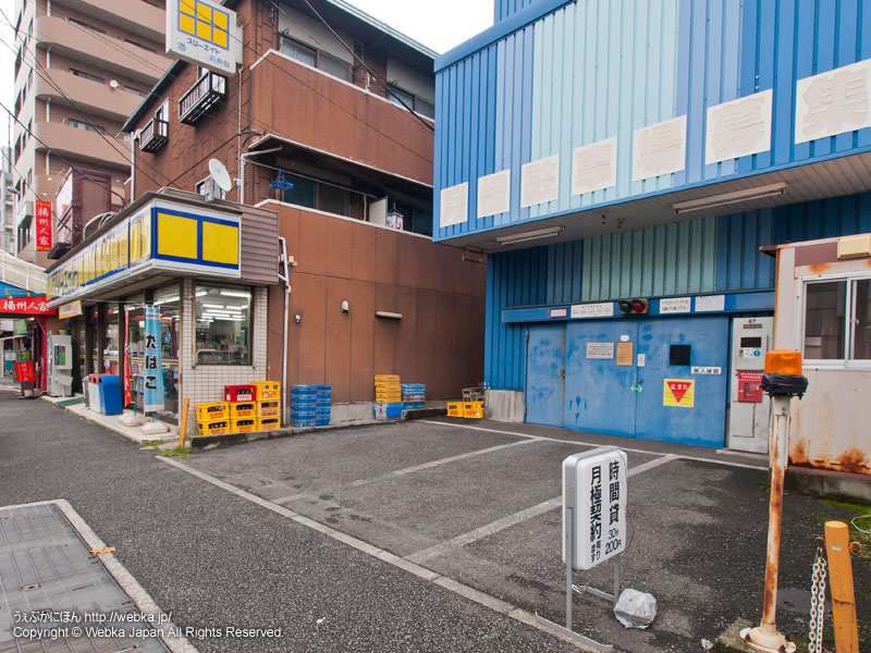 スリーエイト 弘明寺店の画像2