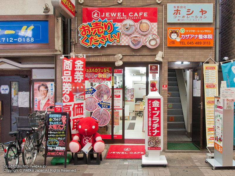 ジュエル カフェ 弘明寺店の画像5