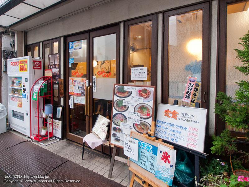 広島風お好み焼き ぐぁんばる亭の画像5