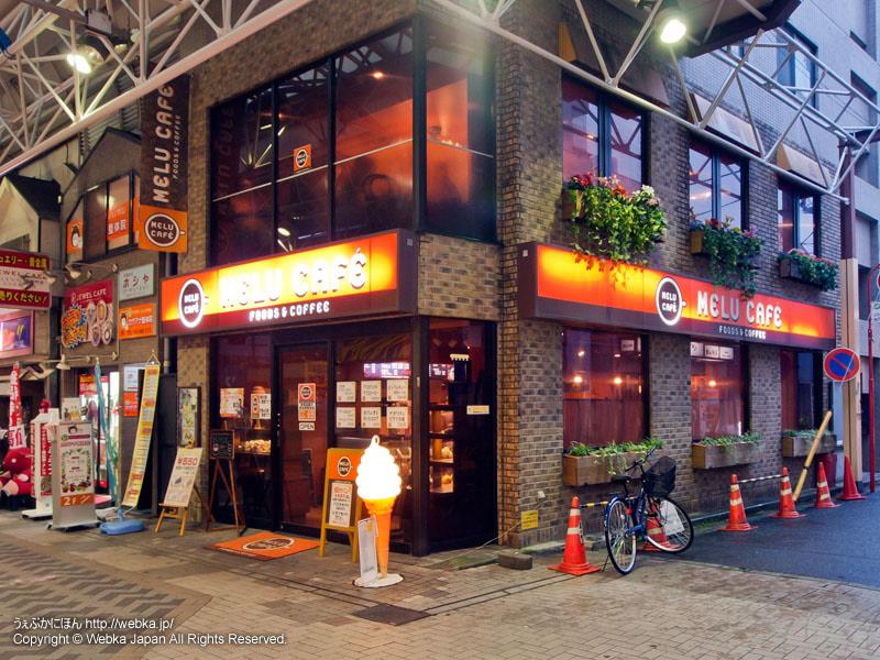 メル・カフェの画像5