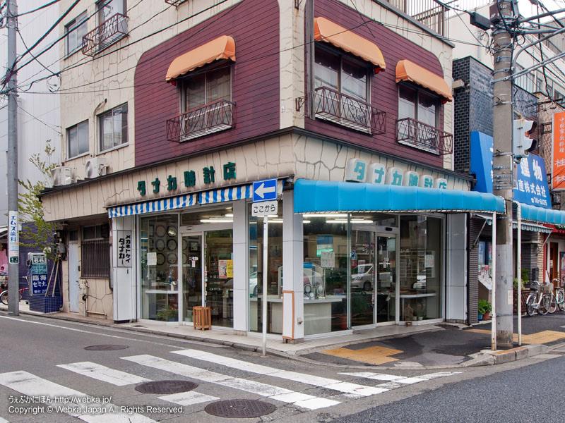 田中時計店の画像3