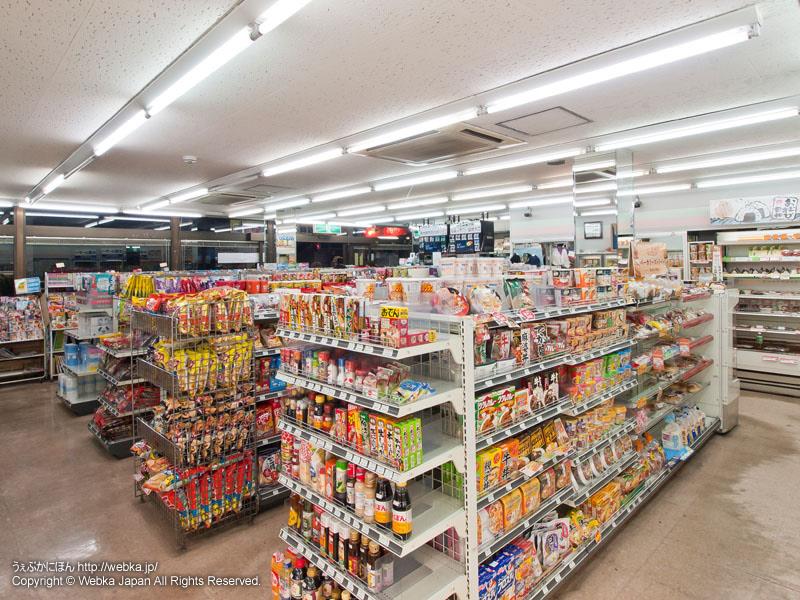 スリーエイト 弘明寺店の画像4