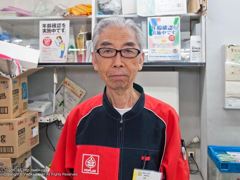 スリーエイト 弘明寺店の画像3