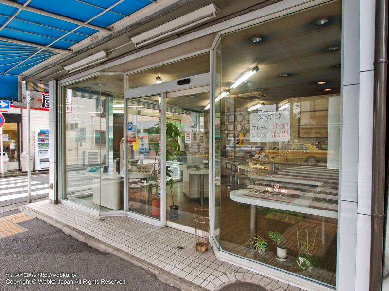 田中時計店の画像2