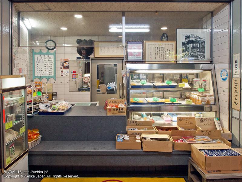 野村豆腐店の画像4