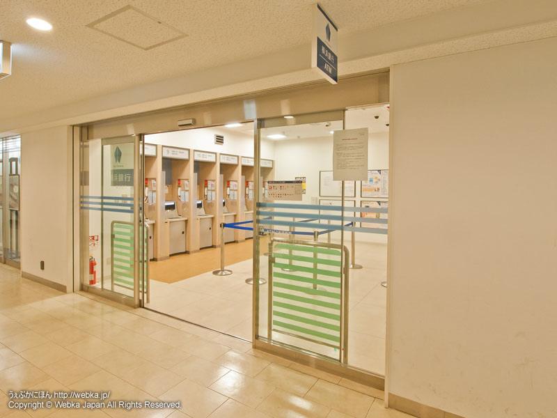 横浜銀行戸塚支店の画像5