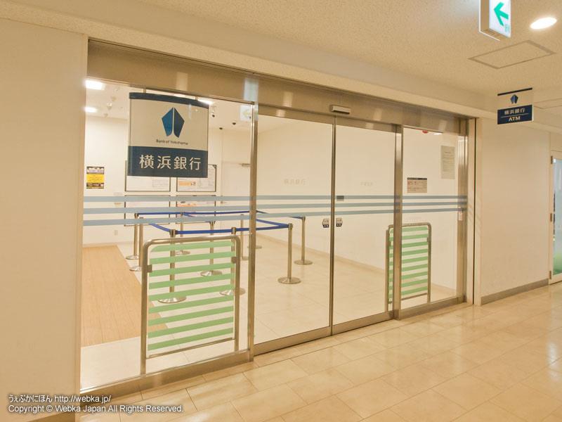 横浜銀行戸塚支店の画像6