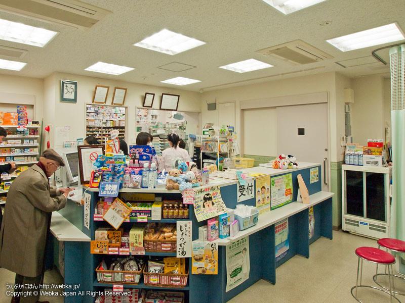 仁天堂薬局 本店の画像4
