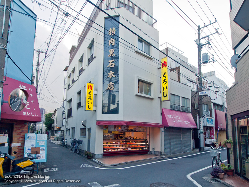 黒石商店の画像5