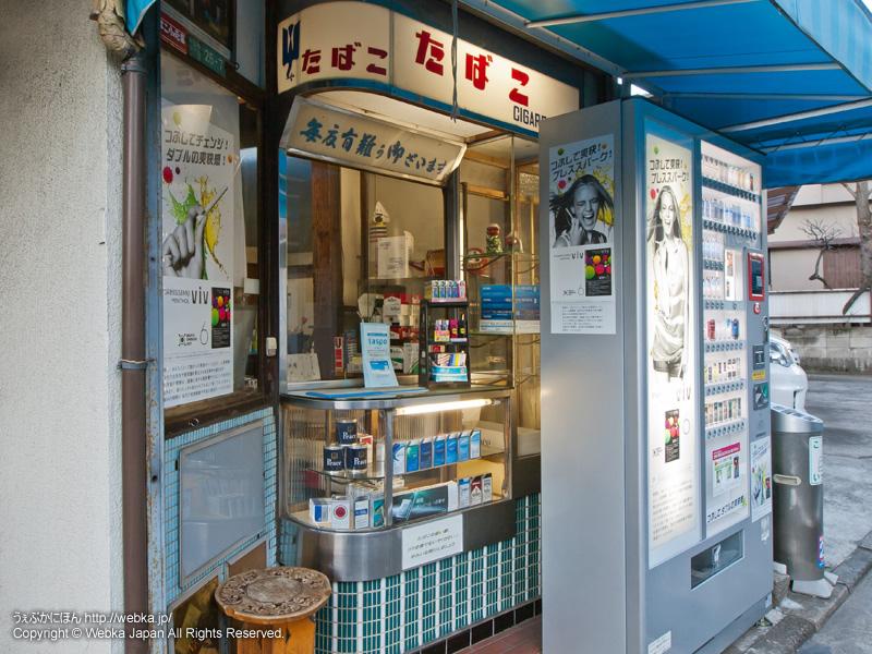 富士運送 たばこ店の画像4