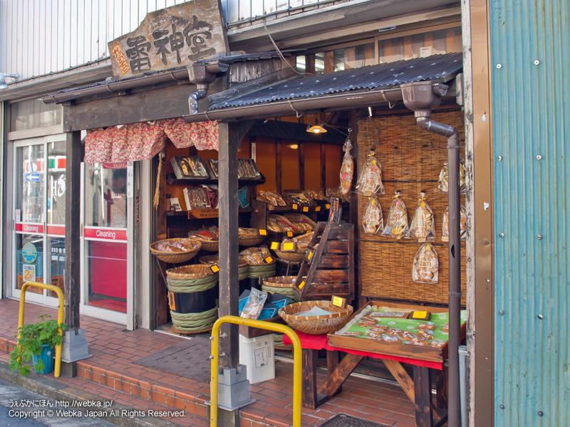 雷神堂 杉田店の画像3