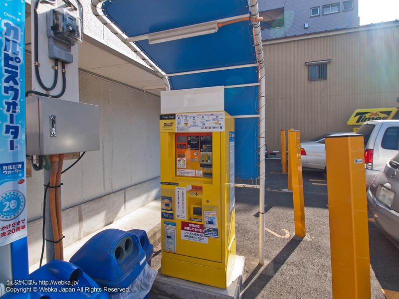 タイムズ横浜松本町第2の画像4