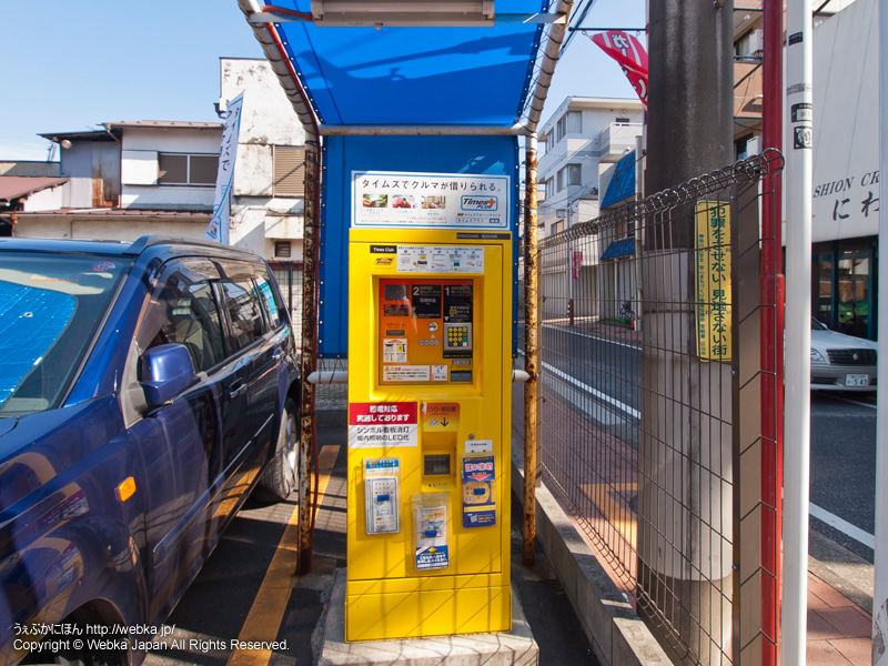 タイムズ横浜松本町の画像2