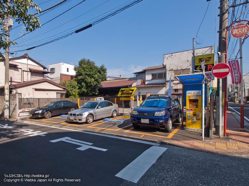 タイムズ横浜松本町の画像3