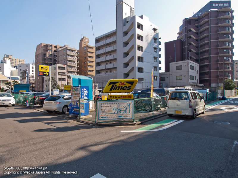 タイムズ西神奈川第6の画像3