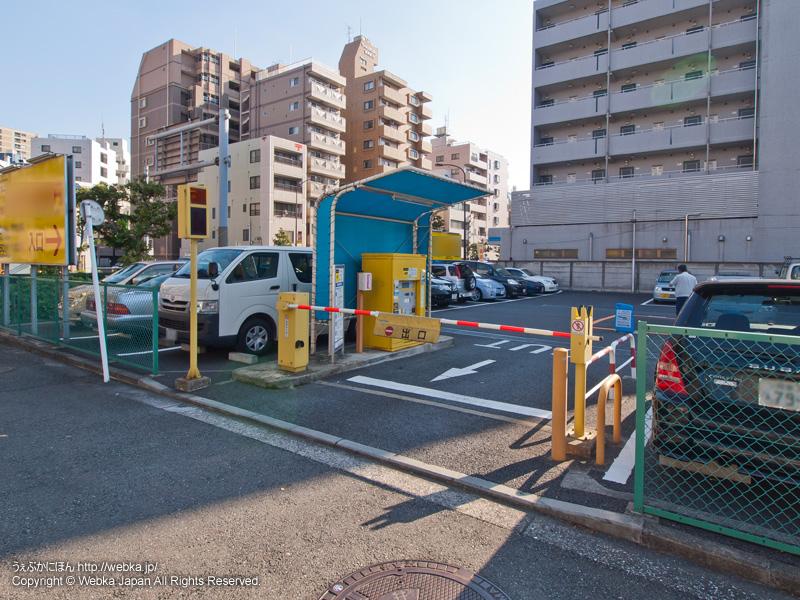 タイムズ西神奈川第6の画像4