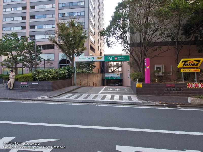 タイムズイオン東神奈川店の画像2