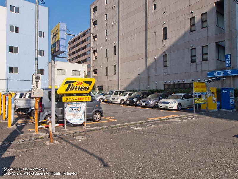 タイムズ東神奈川1丁目