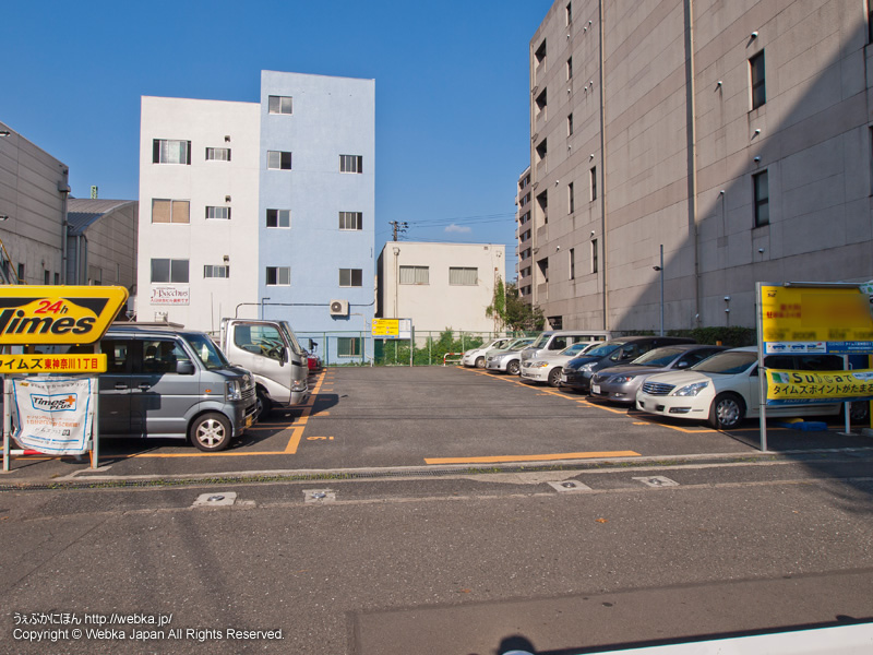 タイムズ東神奈川1丁目の画像2