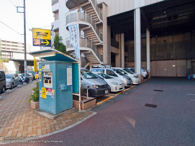タイムズ東神奈川駅前第2の画像4