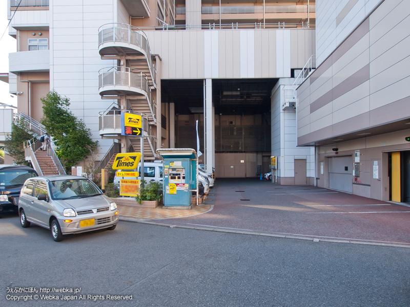 タイムズ東神奈川駅前第2