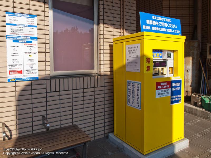 タイムズ神奈川区総合庁舎の画像2