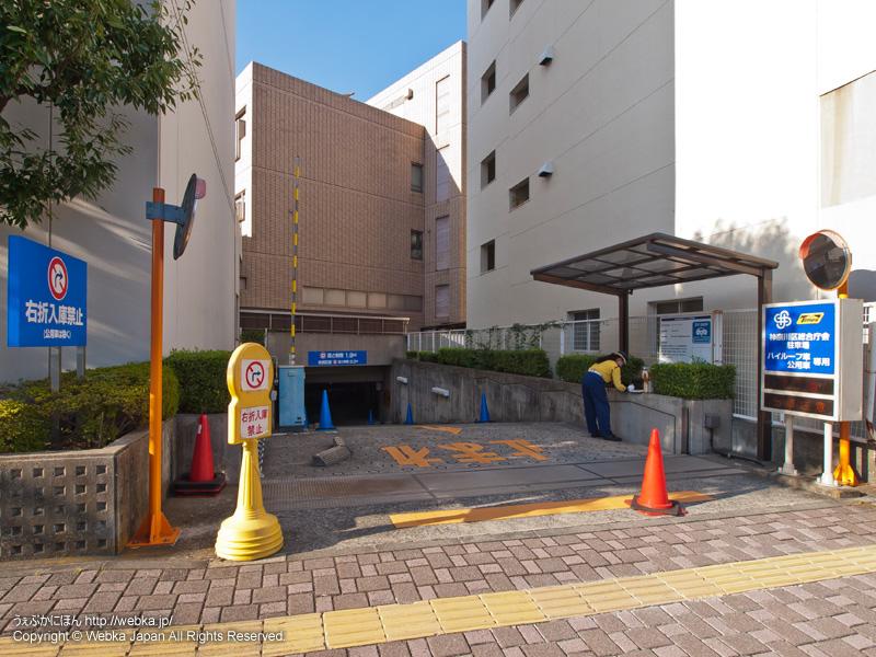 タイムズ神奈川区総合庁舎