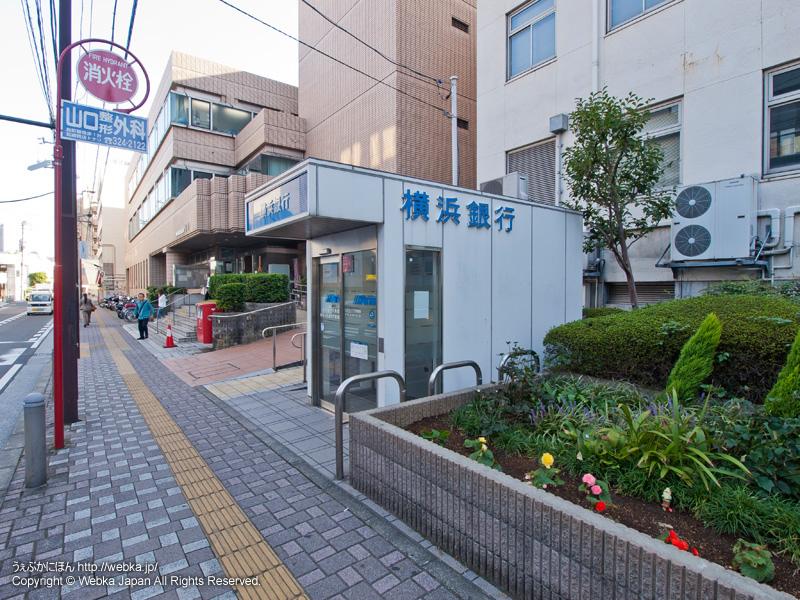 横浜銀行 神奈川区総合庁舎出張所の画像4