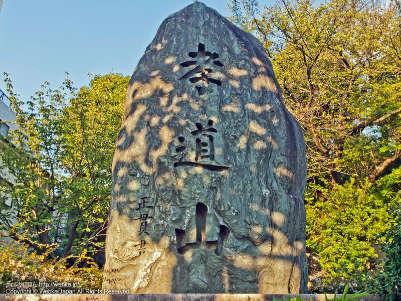 孝道山の画像1