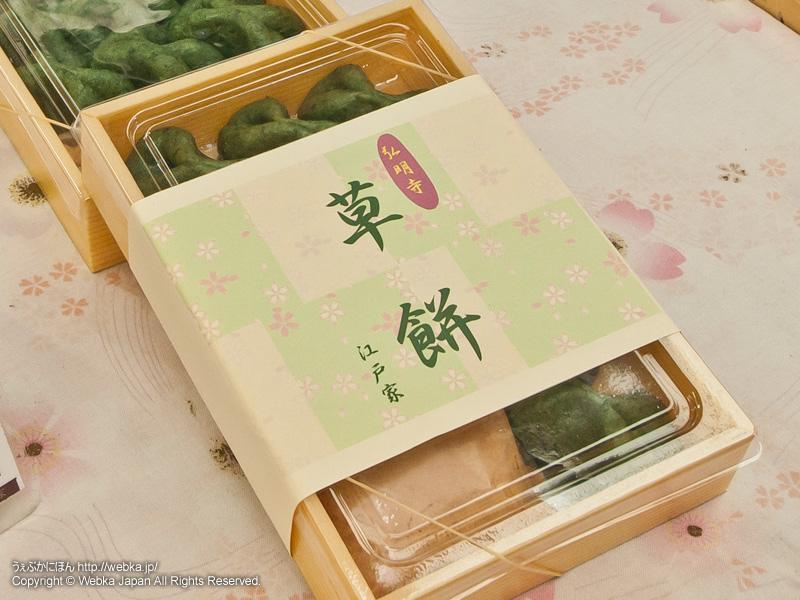 和菓子 江戸家の画像2