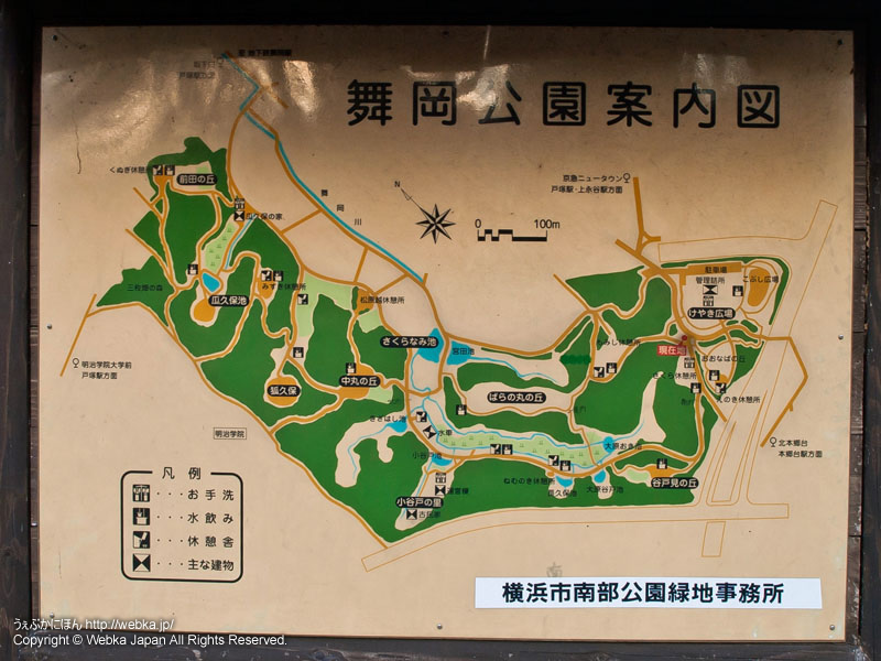 舞岡公園の画像2