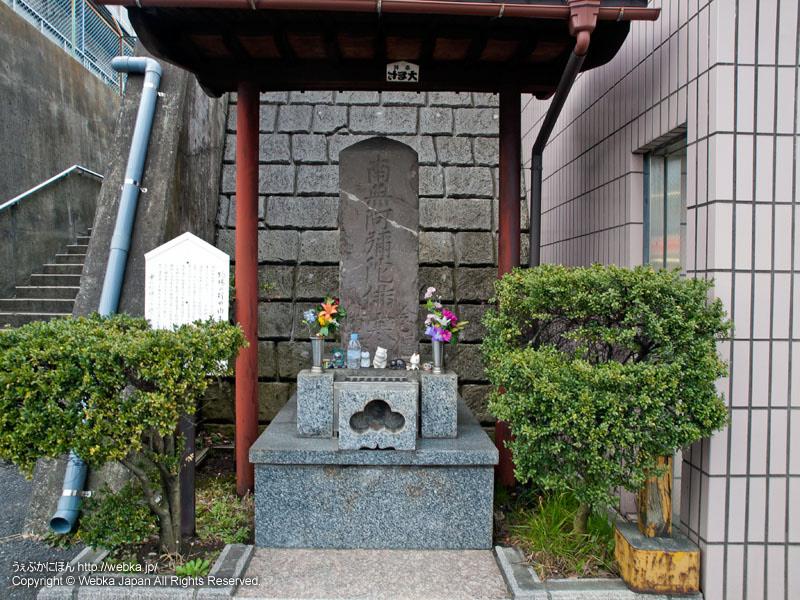踊場の碑の画像3
