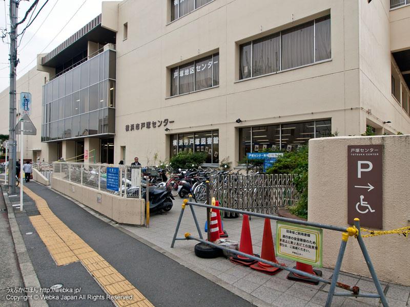 戸塚図書館の画像5