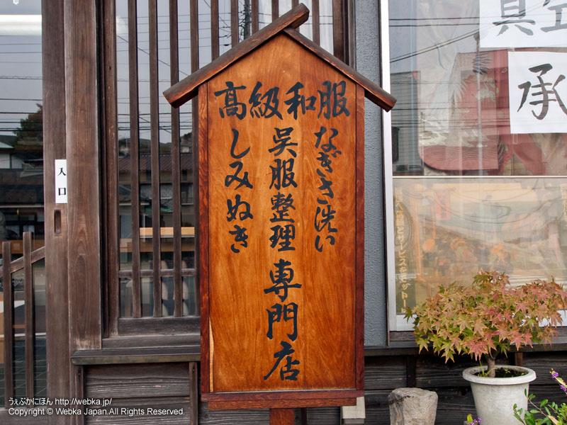 なぎさ本舗 京都屋の画像4
