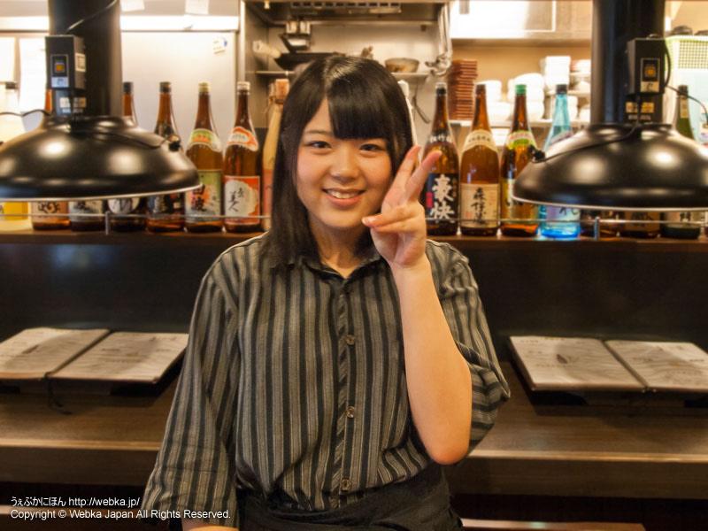 炭焼ホルモン 濱蔵 戸塚店の画像3