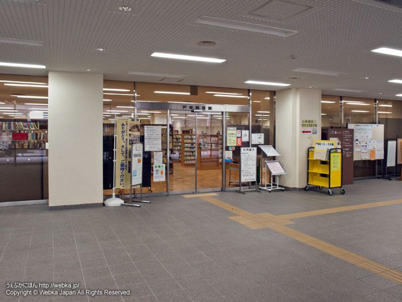 戸塚図書館の画像4